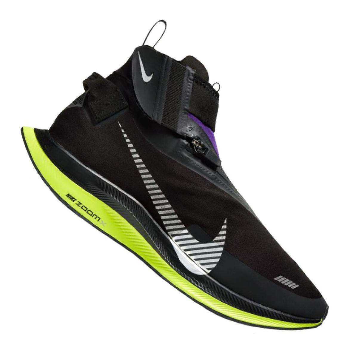Nike Zoom Pegasus 36 Turbo Shield BQ1896 002 |